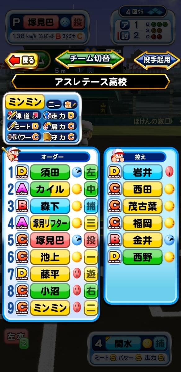 f:id:arimurasaji:20210919135455j:plain