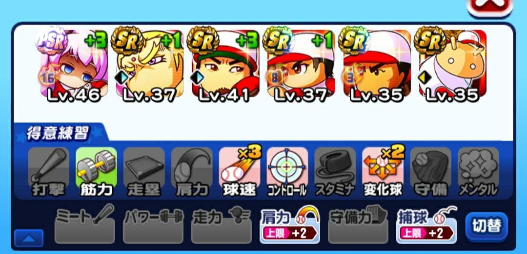 f:id:arimurasaji:20210919160709j:plain