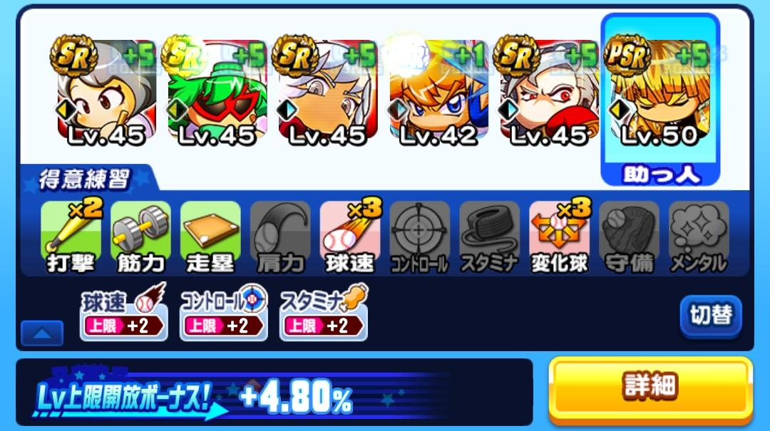 f:id:arimurasaji:20210919215425j:plain