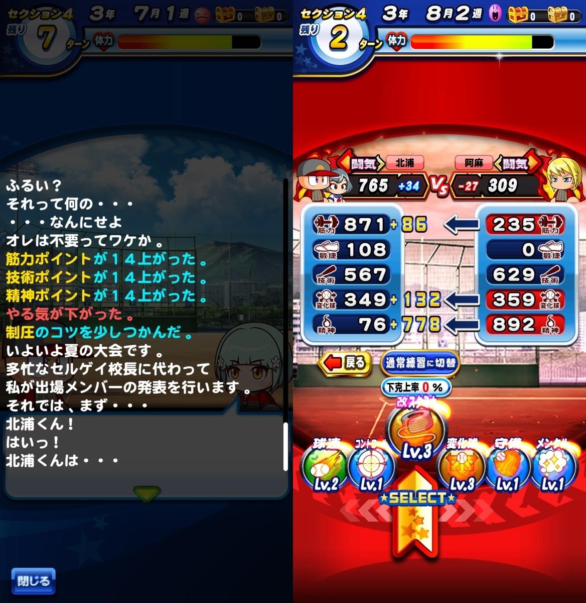 f:id:arimurasaji:20210921124812j:plain