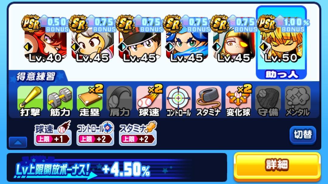 f:id:arimurasaji:20210922181519j:plain