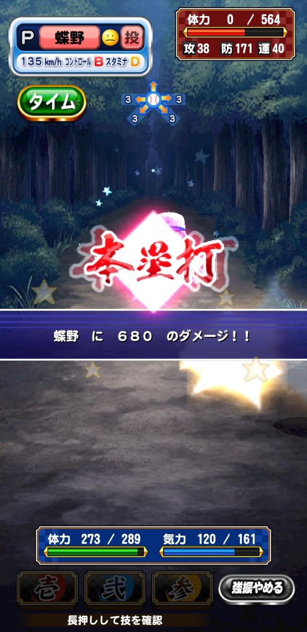 f:id:arimurasaji:20210922194523j:image