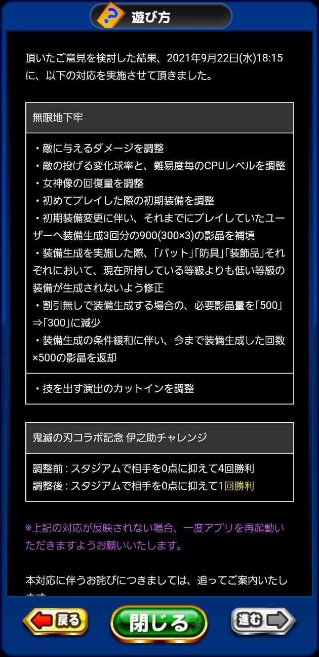 f:id:arimurasaji:20210922195727j:image