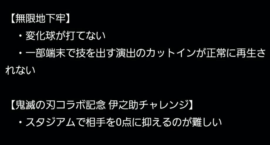 f:id:arimurasaji:20210922200753j:image