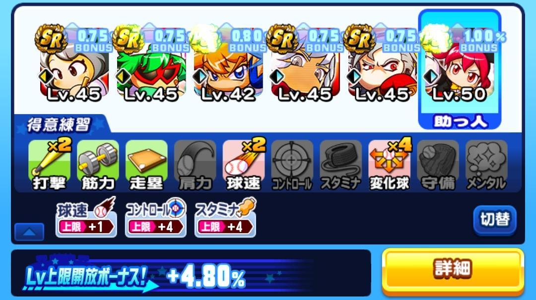 f:id:arimurasaji:20210923114149j:plain