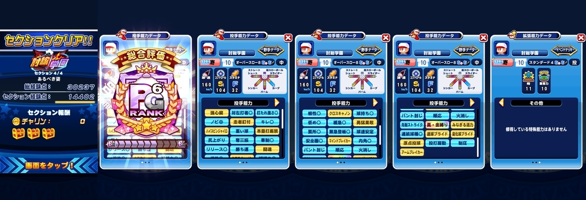 f:id:arimurasaji:20210923114215j:plain