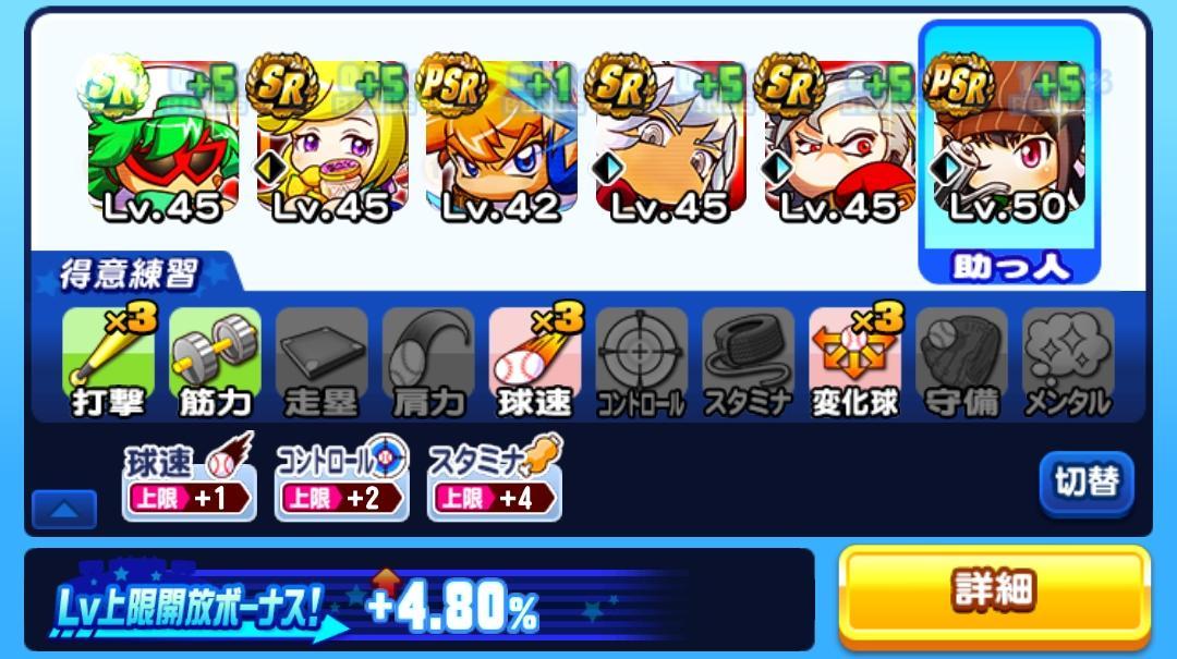 f:id:arimurasaji:20210924084329j:plain