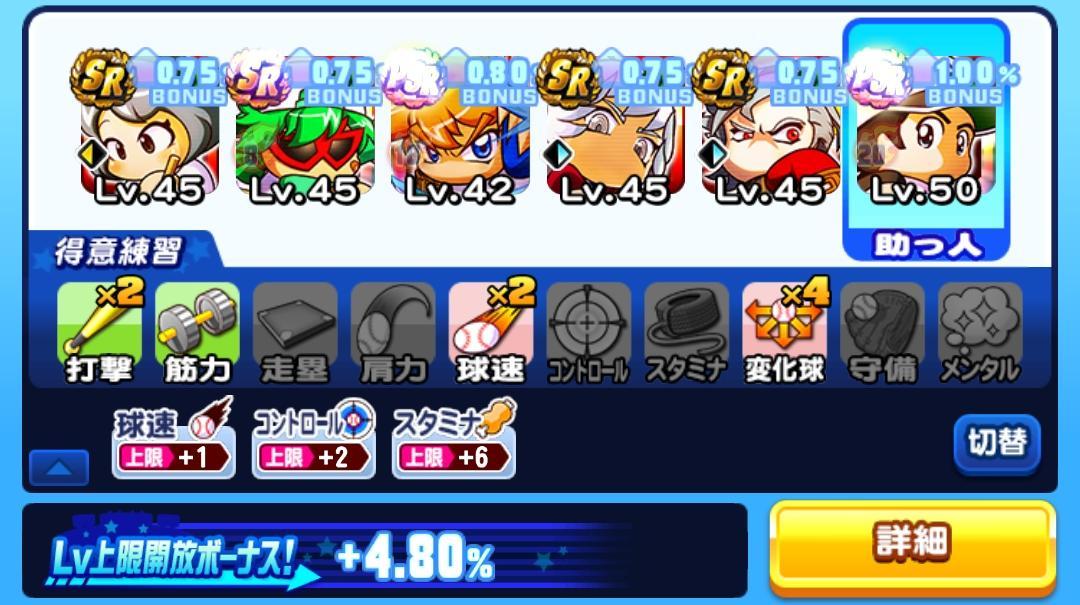 f:id:arimurasaji:20210924215227j:plain