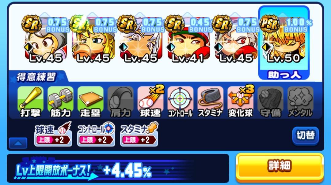f:id:arimurasaji:20210925130506j:plain