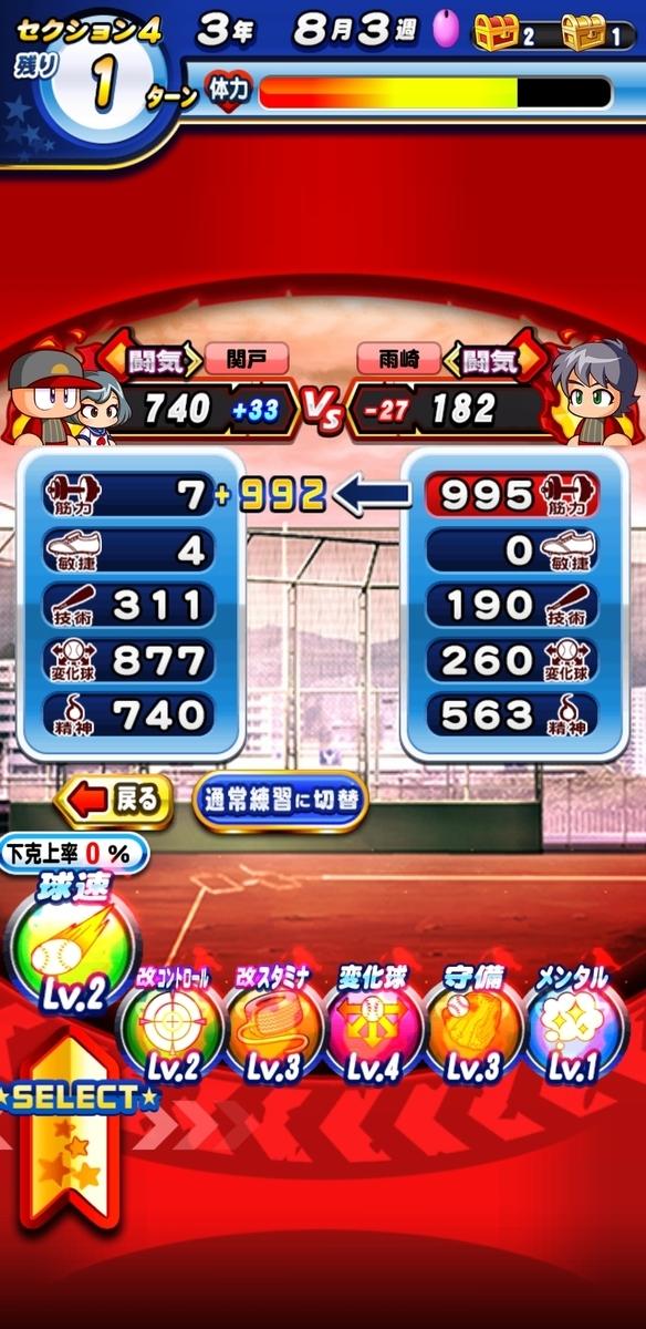 f:id:arimurasaji:20210925130524j:plain