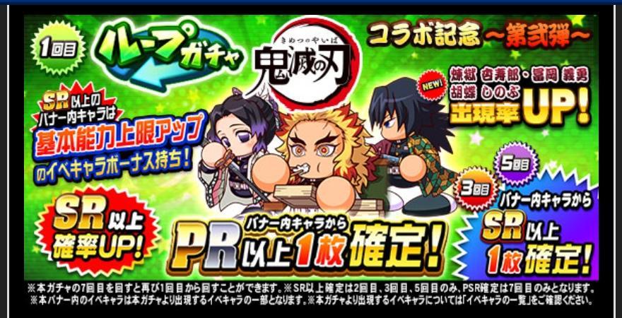 f:id:arimurasaji:20210925203402j:plain