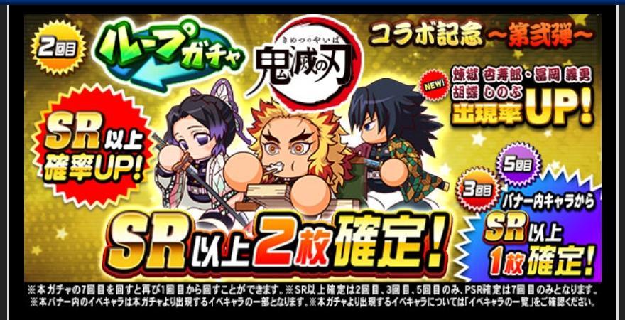 f:id:arimurasaji:20210925203417j:plain