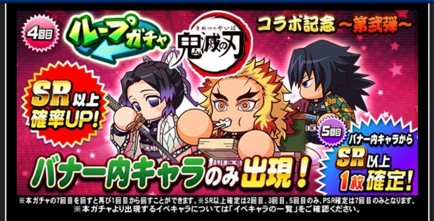 f:id:arimurasaji:20210925203431j:plain