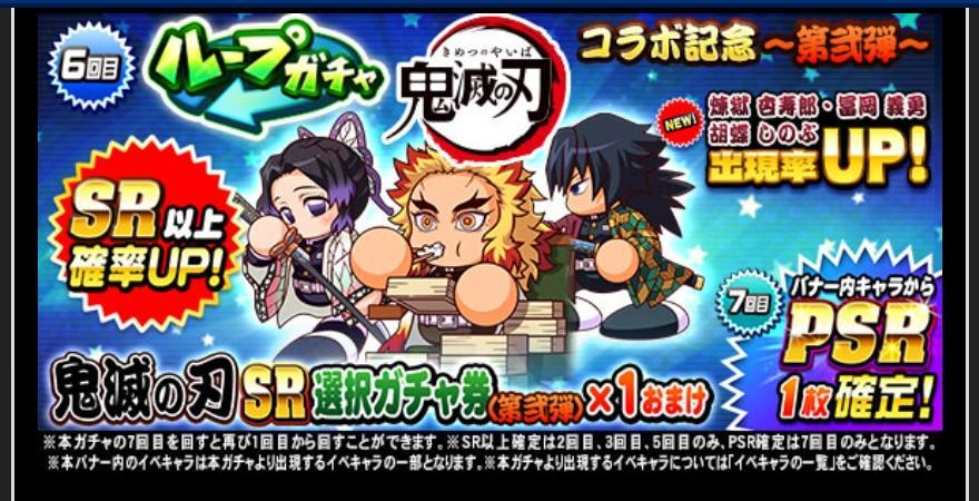 f:id:arimurasaji:20210925203446j:plain