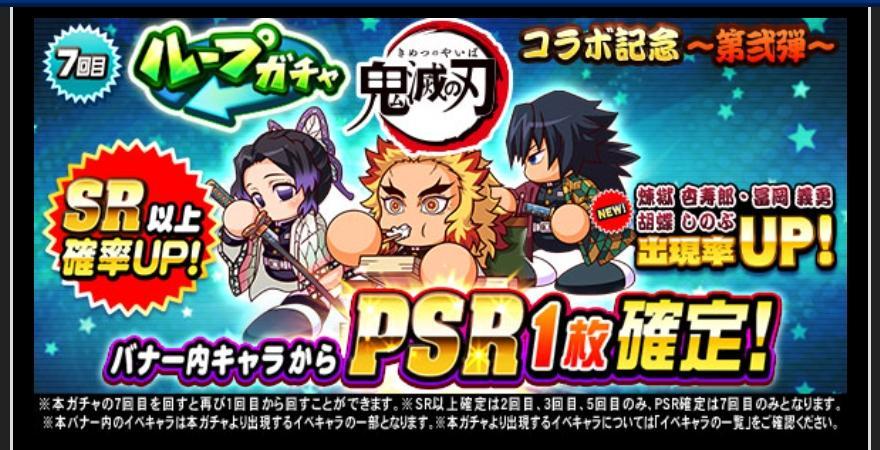 f:id:arimurasaji:20210925203452j:plain