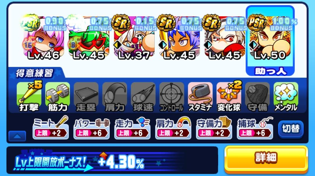 f:id:arimurasaji:20210926083345j:plain