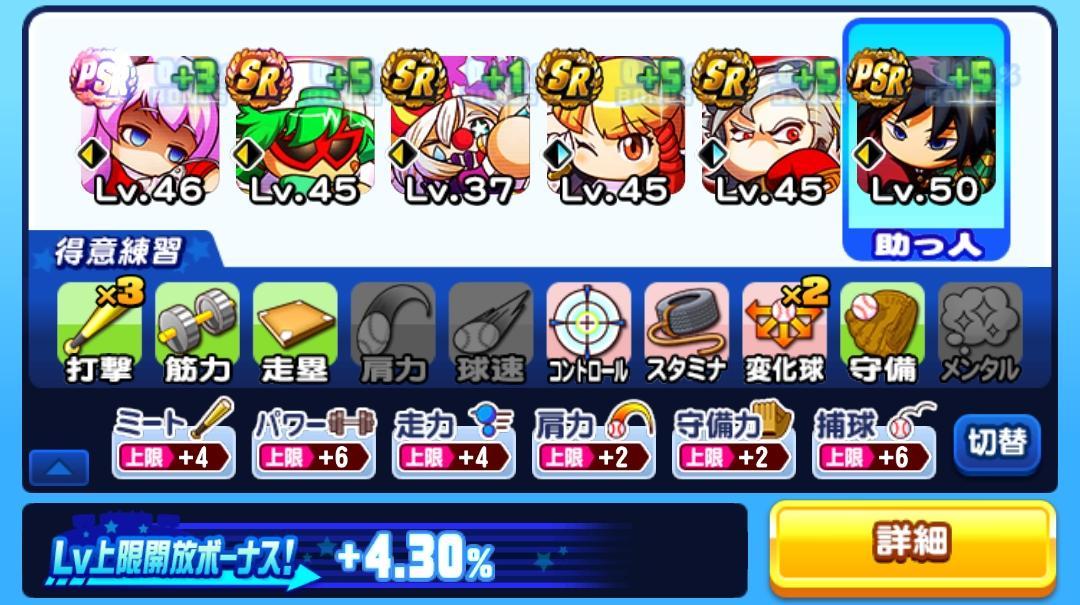 f:id:arimurasaji:20210926112947j:plain