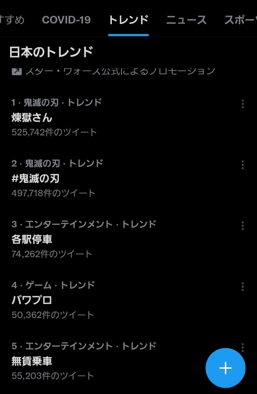 f:id:arimurasaji:20210926163952j:image