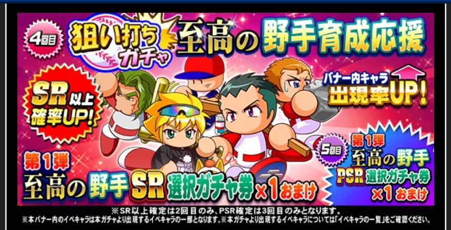 f:id:arimurasaji:20210927185709j:plain