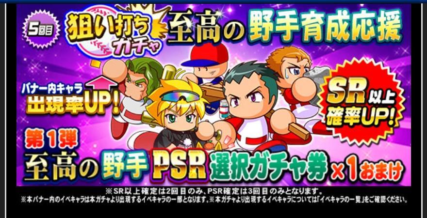 f:id:arimurasaji:20210927185718j:plain