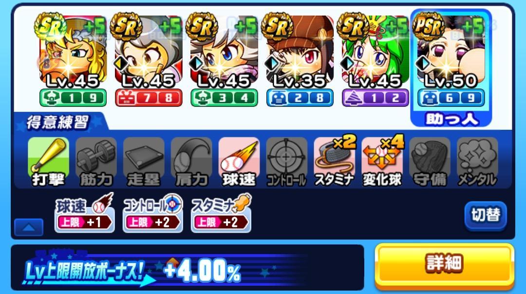 f:id:arimurasaji:20210927191530j:plain