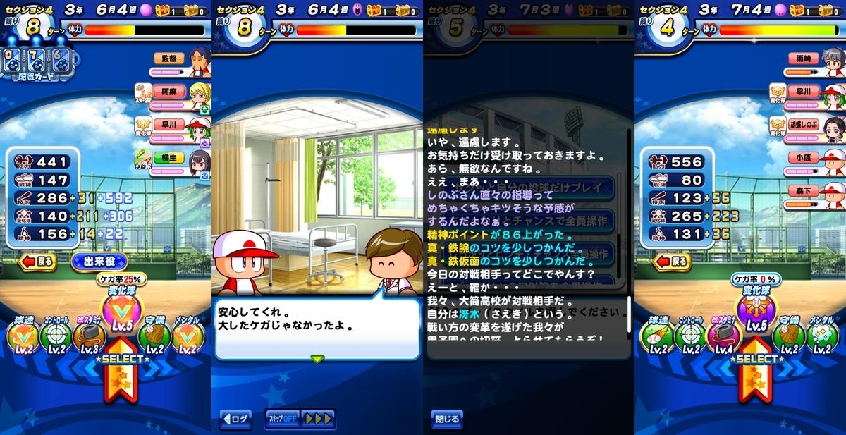 f:id:arimurasaji:20210927191549j:plain