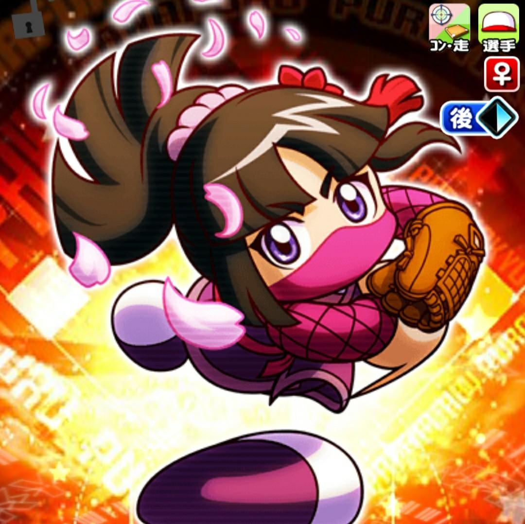 f:id:arimurasaji:20210927214402p:plain