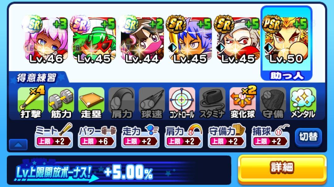 f:id:arimurasaji:20210927215322j:plain