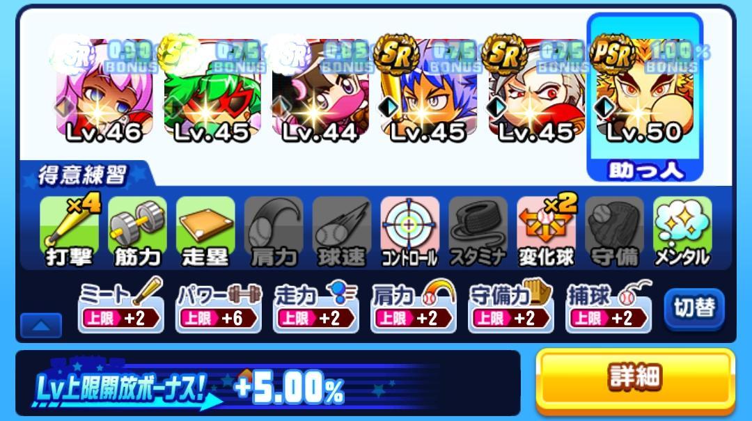 f:id:arimurasaji:20210928124535j:plain