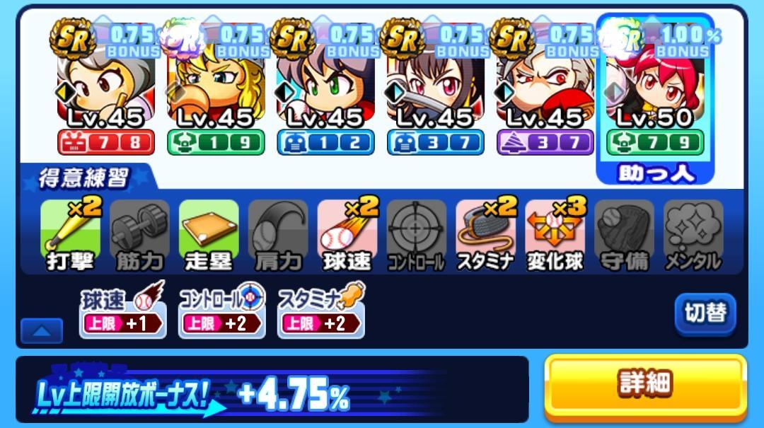 f:id:arimurasaji:20210928230741j:plain