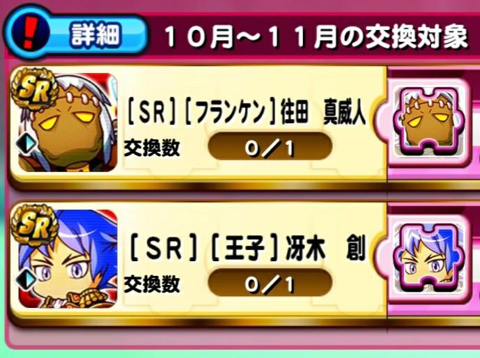 f:id:arimurasaji:20211001182736j:image