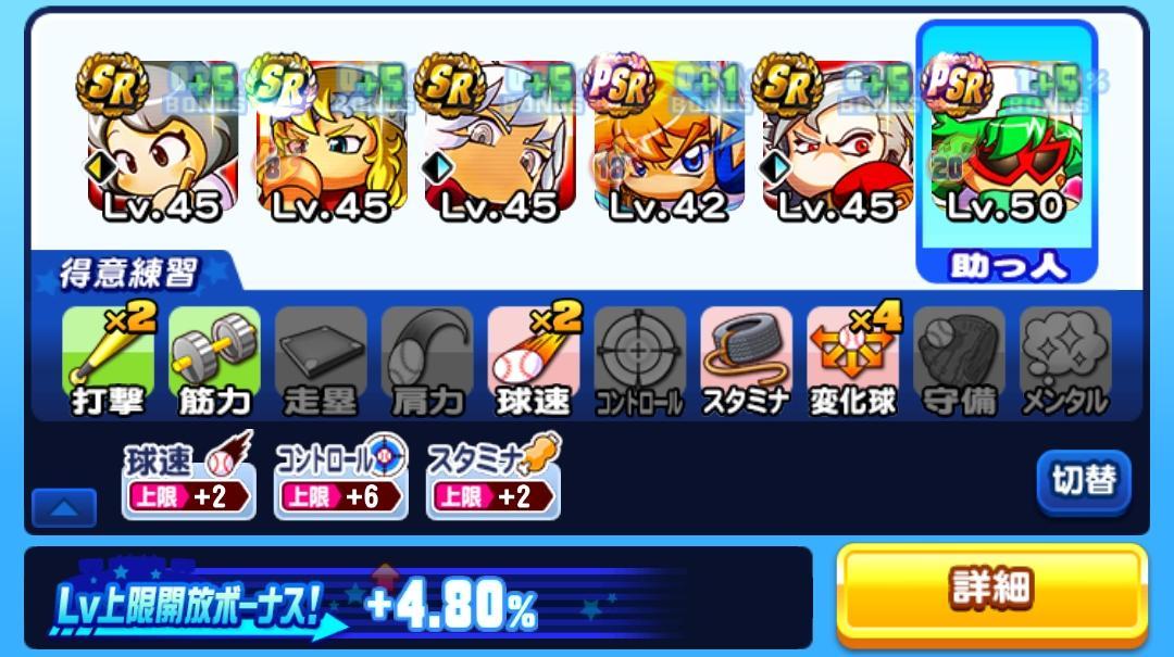 f:id:arimurasaji:20211001205933j:plain