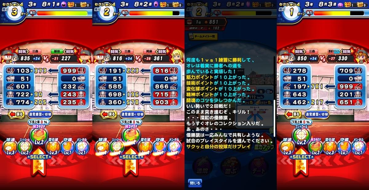 f:id:arimurasaji:20211001205951j:plain