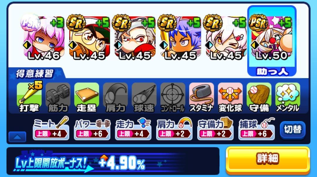 f:id:arimurasaji:20211003093346j:plain
