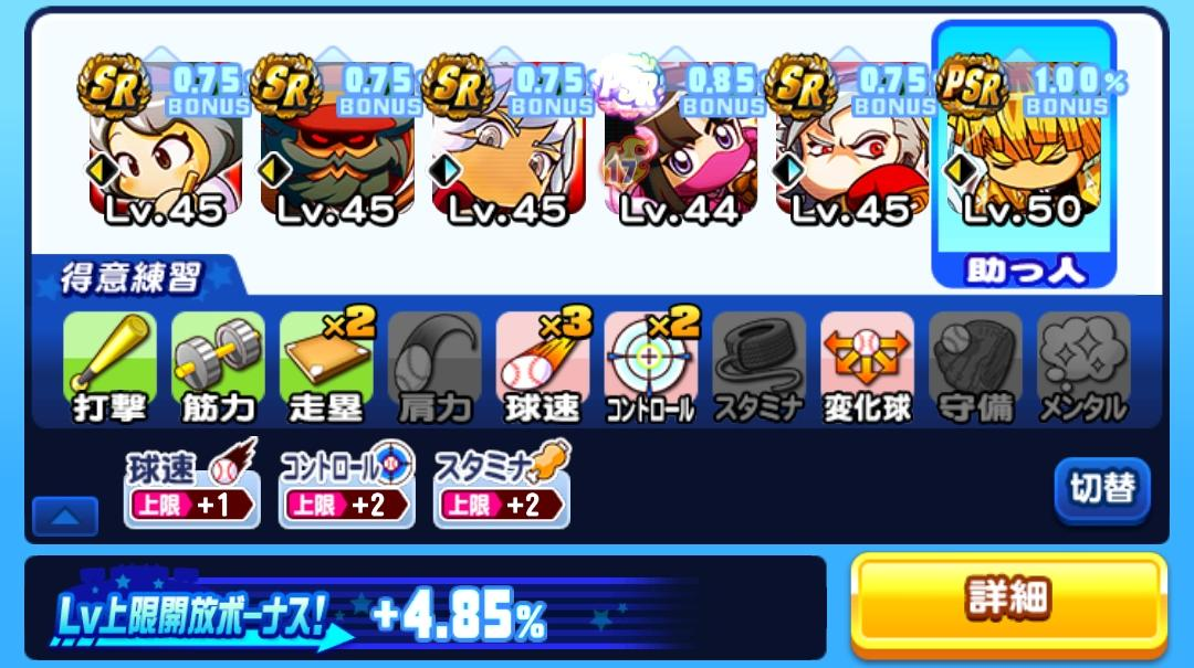 f:id:arimurasaji:20211003162739j:plain