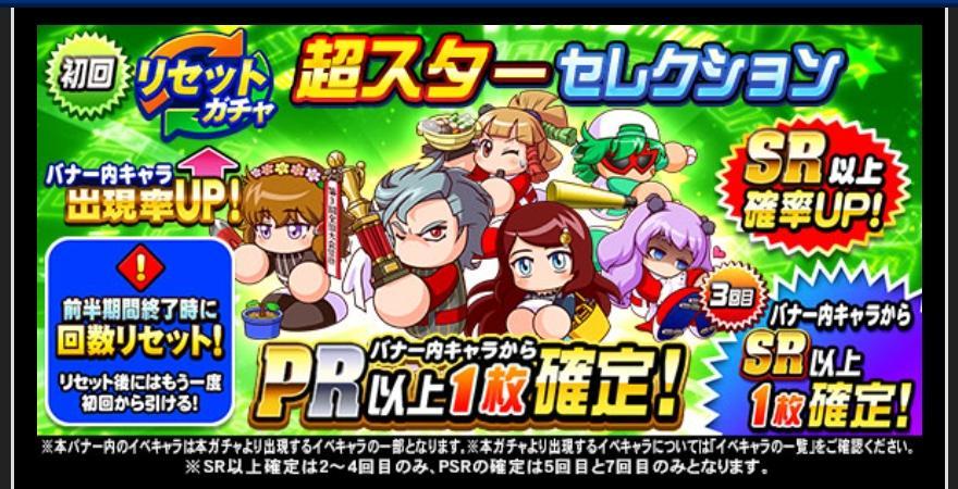 f:id:arimurasaji:20211004183357j:plain