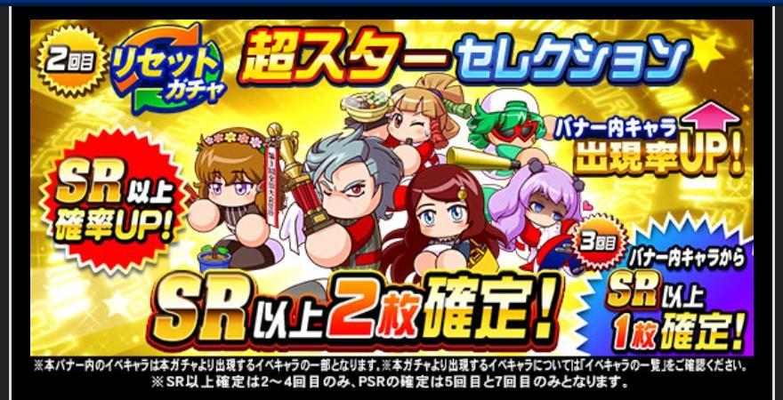 f:id:arimurasaji:20211004183412j:plain