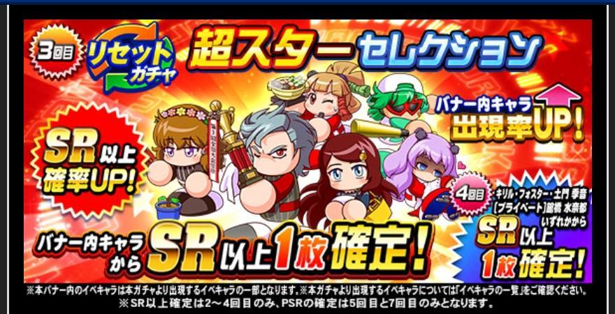 f:id:arimurasaji:20211004183419j:plain