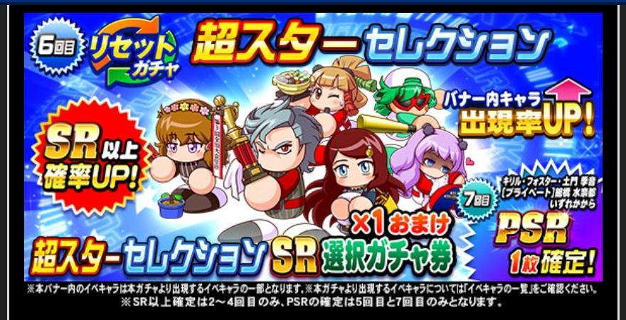 f:id:arimurasaji:20211004183440j:plain