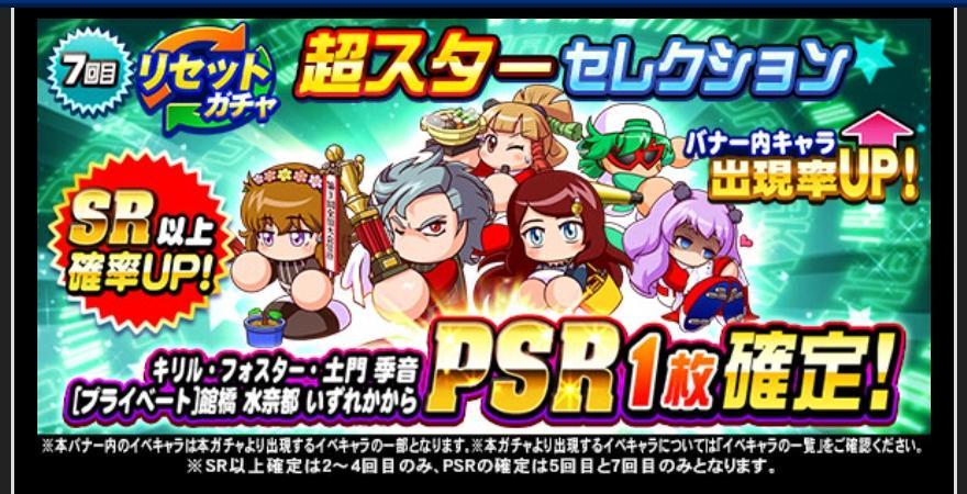 f:id:arimurasaji:20211004183448j:plain