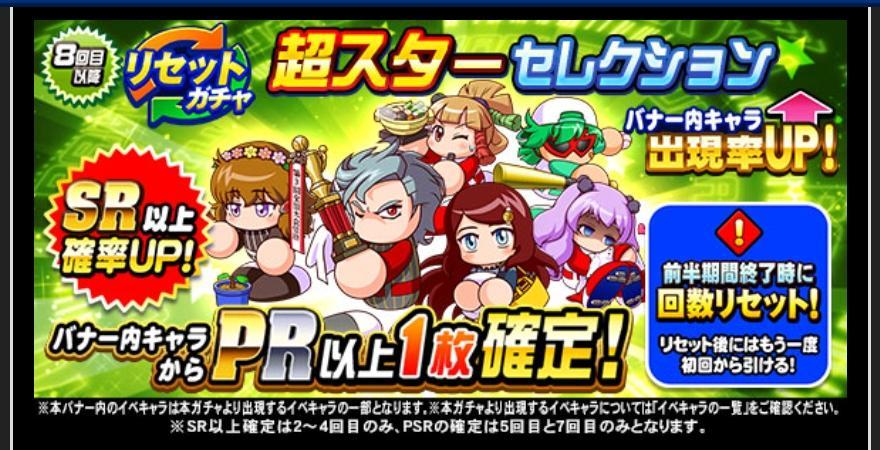 f:id:arimurasaji:20211004183454j:plain