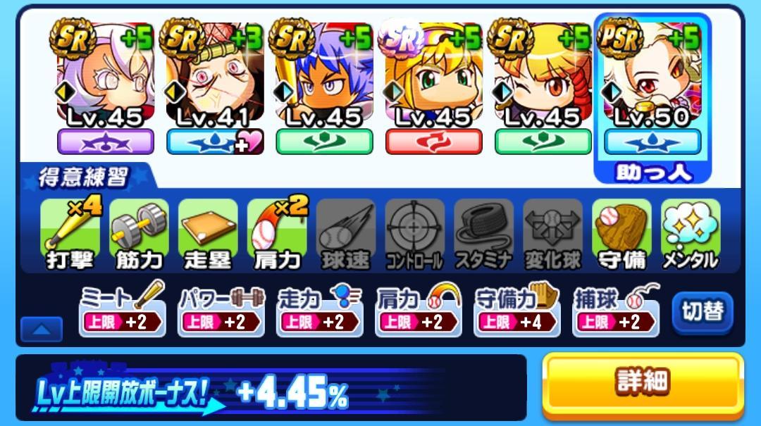 f:id:arimurasaji:20211005221344j:plain