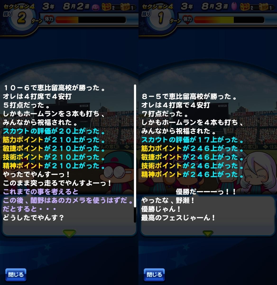 f:id:arimurasaji:20211005221407j:plain