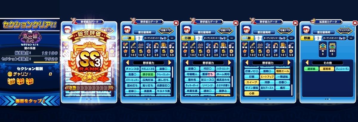 f:id:arimurasaji:20211005221415j:plain
