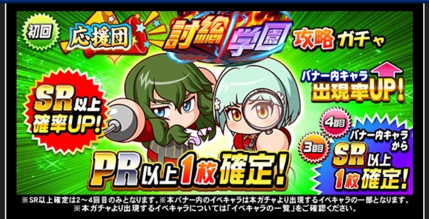 f:id:arimurasaji:20211006180511j:plain