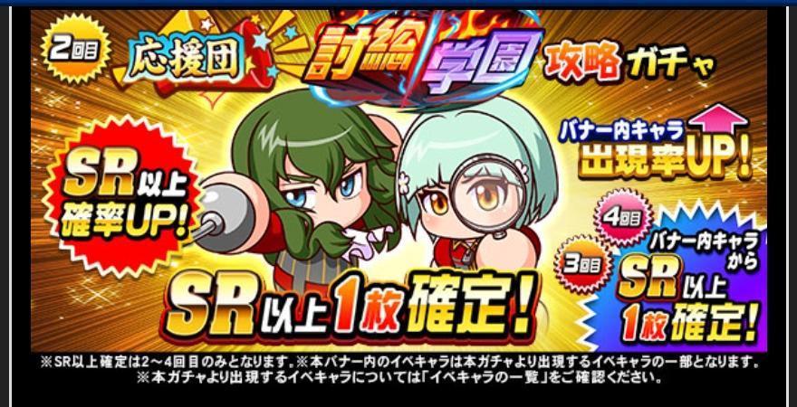 f:id:arimurasaji:20211006180525j:plain