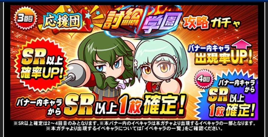 f:id:arimurasaji:20211006180531j:plain