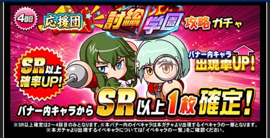 f:id:arimurasaji:20211006180537j:plain