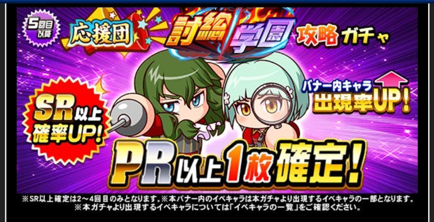 f:id:arimurasaji:20211006180545j:plain