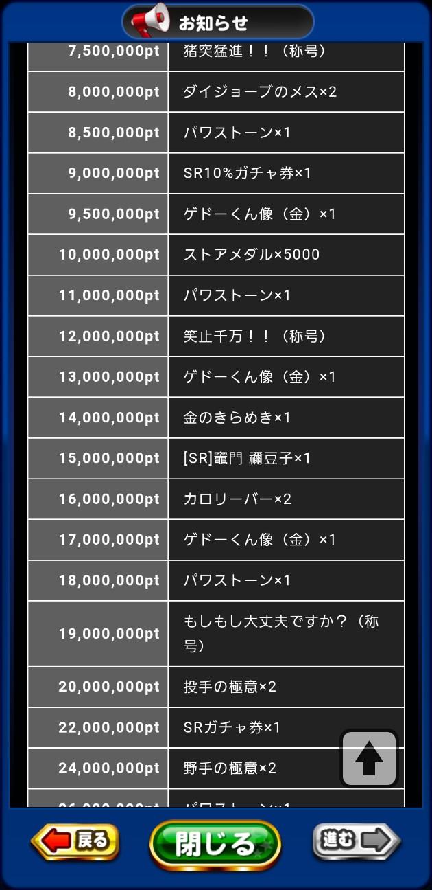 f:id:arimurasaji:20211008185537j:image